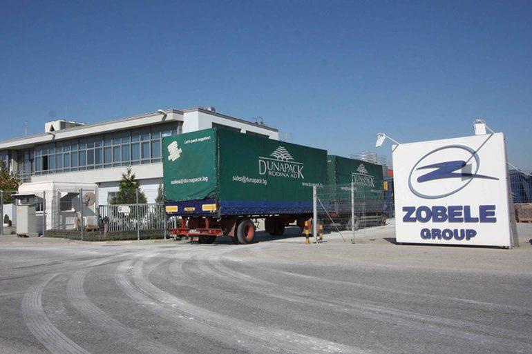zobele factory in rakovski industrial zone