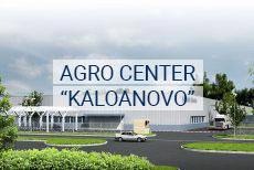 acgo-center-kaloyanovo