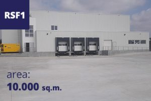 Refrigerated and storage facility in Trakia Economic Zone