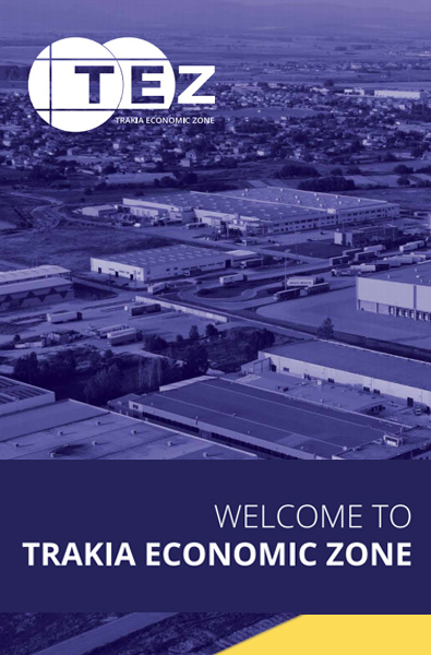 Trakia Economic Zone Brochure