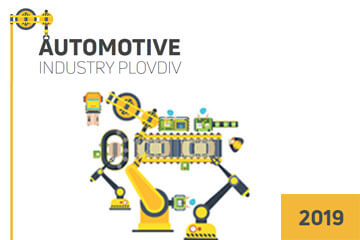 Automotive Industry Plovdiv