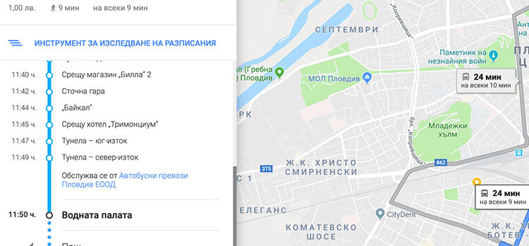 Public transport data in Google maps for Plovdiv