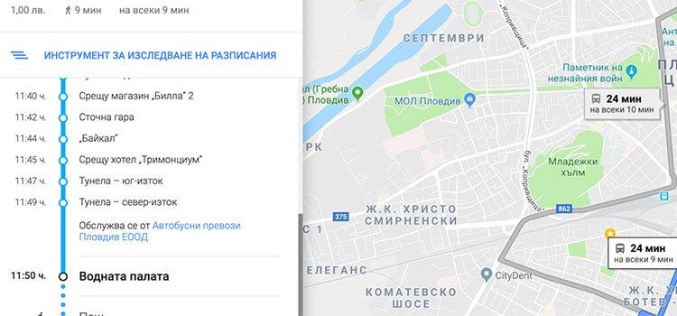 Plovdiv Public Transport Data Provided To Google Trakia Economic