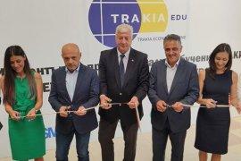 """Откриване на Център за професионално обучение в индустриална зона Раковски, част от """"Тракия икономическа зона"""""""