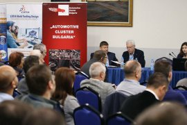an international technological conference held last weekend in the town of Hisarya
