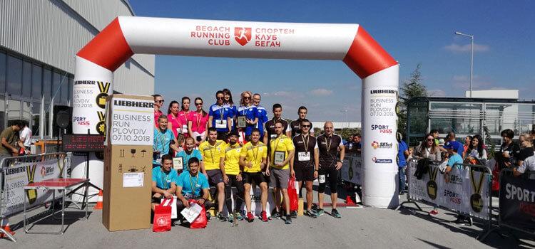 Награждаване от състезанието LIEBHERR Business Run в Тракия икономическа зона