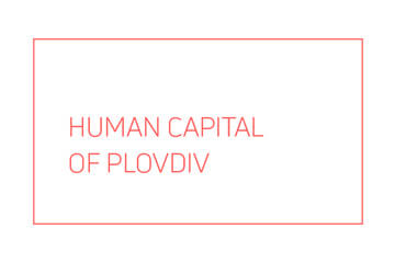 Human Capital of Plovdiv